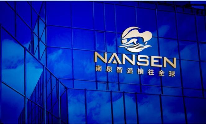 上海南泉绝热科技有限公司