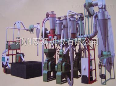 面粉生产设备双狮小型面粉加工设备厂家