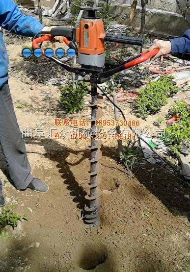 电动钻眼机 手提挖坑机 电动小型打桩机