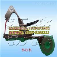 种植户捆枝用绑枝机,扎藤绑蔓用绑枝机