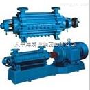 DG型卧式锅炉给水泵
