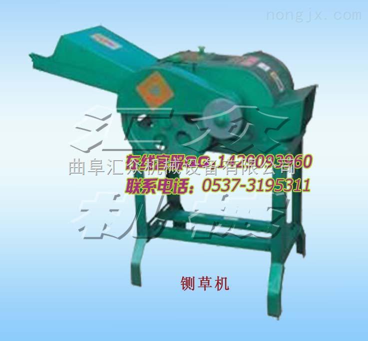 青贮铡草机,小型铡草机,碎草机,切草机