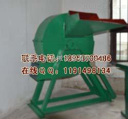 3ZXC-核桃皮粉碎机 多功能玉米芯粉碎机