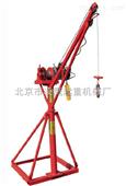 室外吊运机100kg钢丝绳起重机械