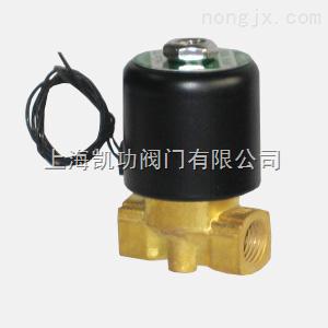 ZHV系列全铜微型流体电磁阀