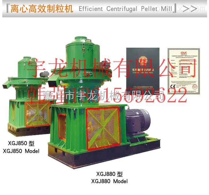 制粒机、好制粒机、制粒机价格、大型制粒机、制粒机厂家