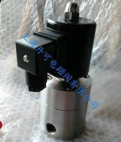 不锈钢高压电磁阀 32MPa高压电磁阀 高温高压电磁阀
