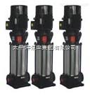 CDL立式多级管道离心泵