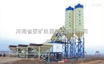 HZS25简易混凝土搅拌站机器