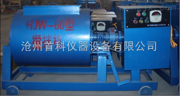 单卧轴强制式混凝土搅拌机厂家