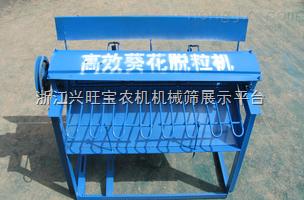 供應億陽YY玉米脫粒機 景西玉米脫粒機  zui新型玉米脫粒機質量