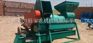供应立式复合破碎机木屑机刨花机切片机灰钙机黄豆大豆麦稻脱粒机
