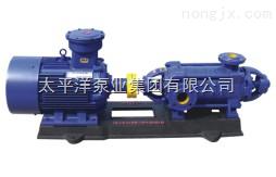 D型多级清水离心泵
