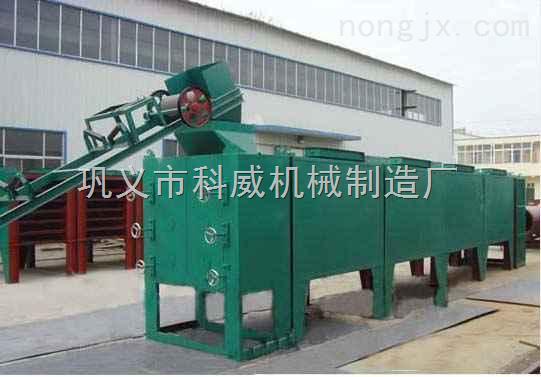 带式烘干机(图)