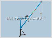 電動小吊車