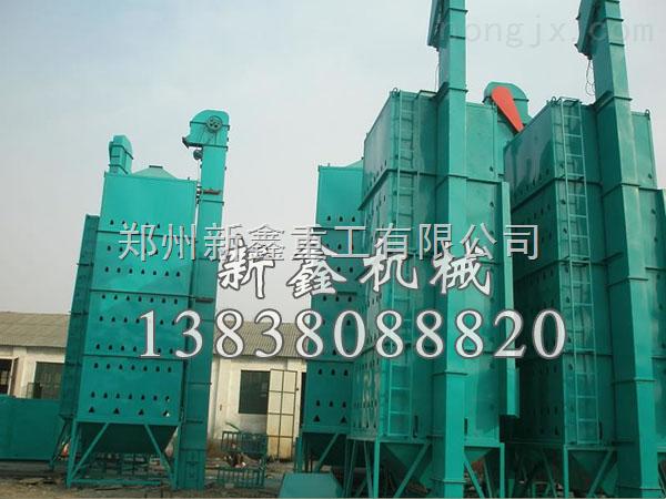 日处理60吨的中型粮食烘干机多少钱|生产粮食烘干机的厂家