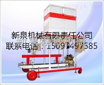供应玉米包装秤(图) 大豆包装机 50kg定量包装机