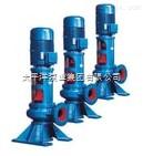 WL直立式排污泵
