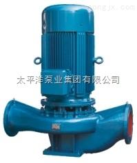 单级立式离心泵ISG80-125