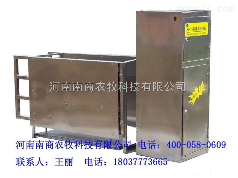 种猪测定设备/种猪自动化鉴定设备(图)