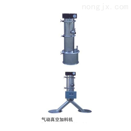 气动真空上料机(QVC-1  QVC-2)