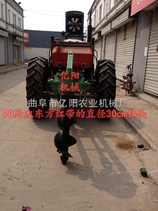 拖拉机植树挖坑机价格