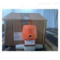 [促销] 乔治费歇尔 +GF+ 管件 隔膜(546型 375型 037型 057型)