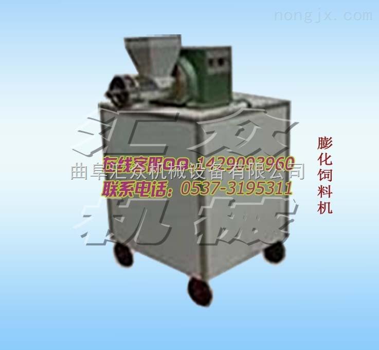 宠物用膨化机,颗粒饲料膨化机