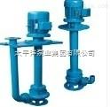 YW无阻塞液下排污泵选型