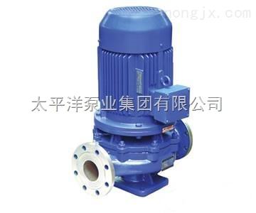 太平洋立式化工离心泵 IHG化工离心泵