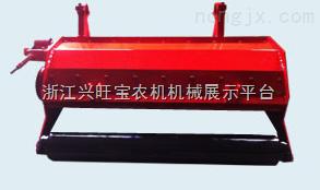 供應布谷秸稈還田機刀片