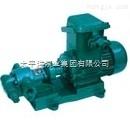 KCB齒輪化工離心泵