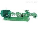 1-1B浓浆泵(单螺杆泵)