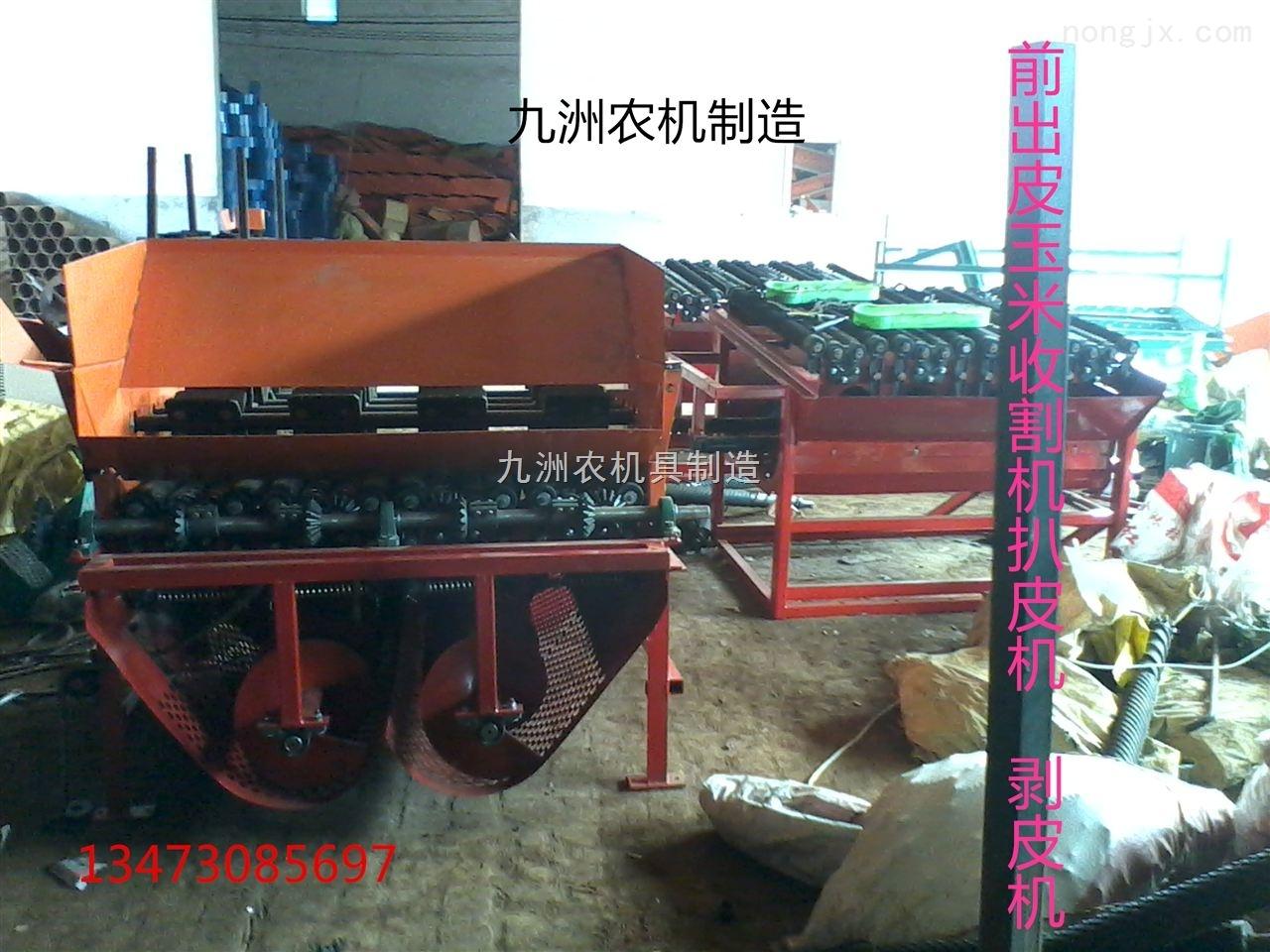 改装自走式玉米收割机剥皮玉米收获机剥皮机