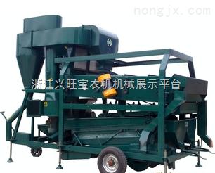 【绿豆清选机】 筛分机 去杂机  选种机 清理机