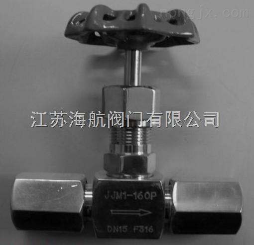 JJM1-160P,JJM1-160R不锈钢压力表针型阀