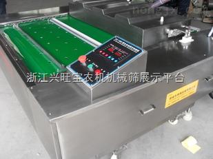 供应铭粤MY-60Y液体包装机番茄酱包装机