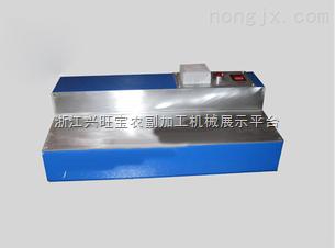 供应烟草包装机模盒