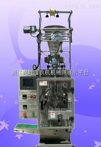 供应昶印CY2001V可调式透明膜三维包装机供应茶叶盒包装机
