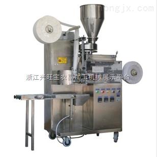 一次性茶葉包裝機,茶葉盒子包裝機,茶葉粉碎包裝機,茶葉包裝機 彭俊 上海制造 袋泡茶包裝機