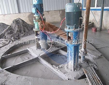 l加气混凝土生产线搅拌系统地坑搅拌中心