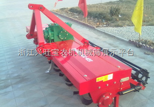 雙軸旋耕機,歐豹旋耕機,果園小型旋耕機,(出口產品)鳶山1GQN系列旋耕機