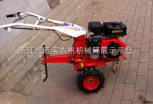 雙軸旋耕機,歐豹旋耕機,果園小型旋耕機,旋耕機技術(貨到付款)光盤