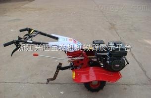雙軸旋耕機,歐豹旋耕機,果園小型旋耕機,旋耕機類工藝技術專題-寬幅旋耕機-帶狀旋耕機(貨到付款)光盤