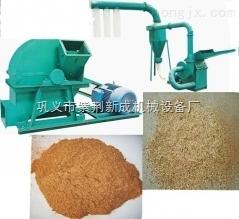 西安桑樹枝粉碎機保養需要注意的幾點_新成機械