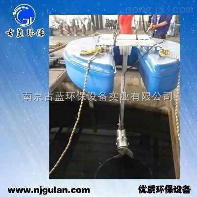 浮筒搅拌机 潜水搅拌器 可移动式搅拌机 河道搅拌机