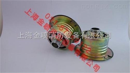 ZSTDY-15/68℃隐蔽式玻璃球洒水喷头 上海金喷消防