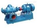 太平洋S、SH型单级双吸中开离心泵