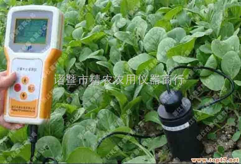 土壤水分测定仪TZS工作频率