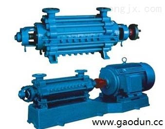 D型多级离心泵系列厂家